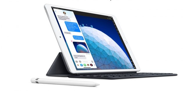 Устаревшие модели планшетов: iPad Air 3‑го поколения (2019)