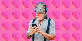 Как сделать маску для Instagram, которая может стоить 150 тысяч рублей