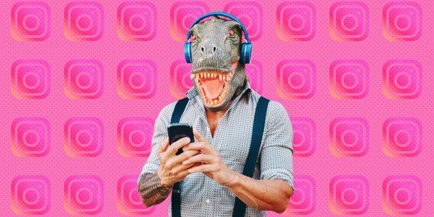 как сделать маску в инстаграм