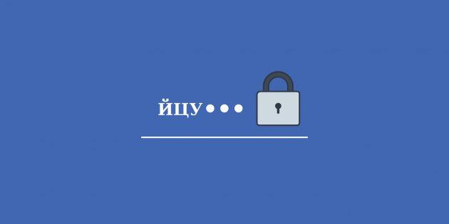 популярные пароли