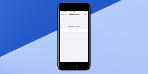 Как задать действительно надёжный пароль безопасности на iPhone и iPad