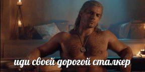 «Всратослав» — Telegram-бот, который из любой картинки сделает мем