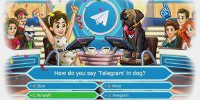 В Telegram появились публичные опросы и викторины