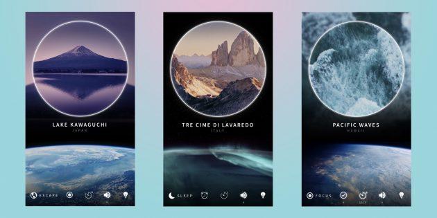 Portal — звуки природы для продуктивности и релаксации