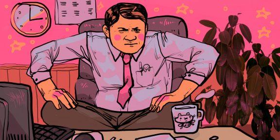 5 суровых истин о работе, которые нужно принять