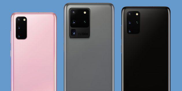 В Сети появились изображения всех версий Samsung Galaxy S20