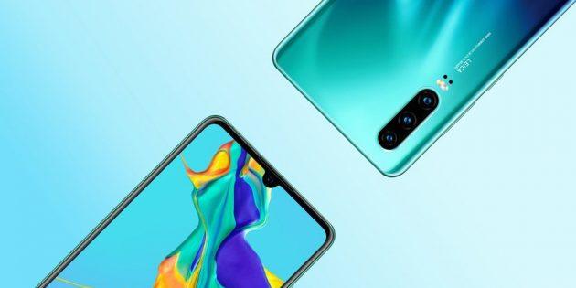 Цена дня: Huawei P30 за 23 990 рублей в «Эльдорадо»