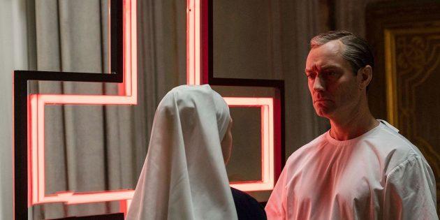Сериал «Новый Папа»