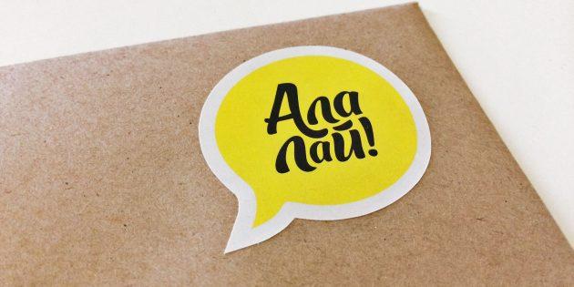Логотип студии дизайна «Алалай»