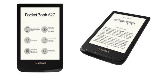 Хорошие электронные книги: PocketBook 627