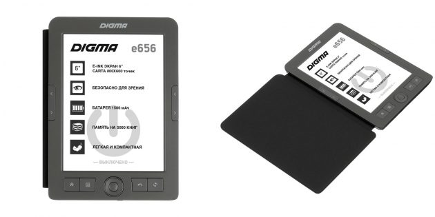 Хорошие электронные книги: DIGMA e656