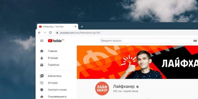 Что делать, если не работает YouTube в браузере: Обновите страницу