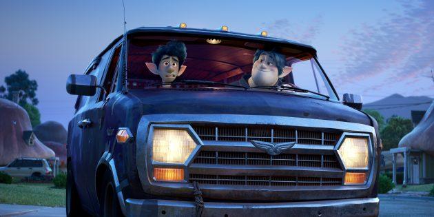 Кадр из мультфильма «Вперёд»
