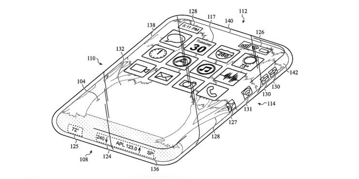 стеклянный iphone