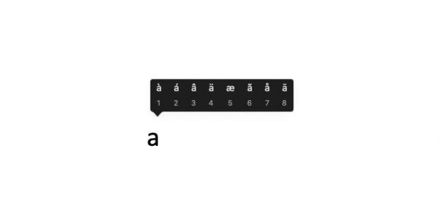 Как поставить ударение в Word c помощью меню дополнительных знаков: Знак ударения в специальном меню ввода