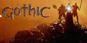 «Готике» быть. Ремейк культовой RPG запущен в производство