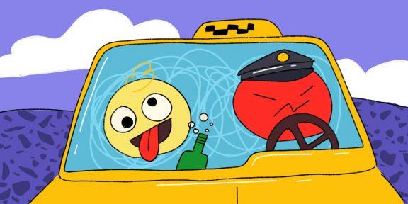 Как разозлить водителя такси: 20 вещей, которые выводят из себя