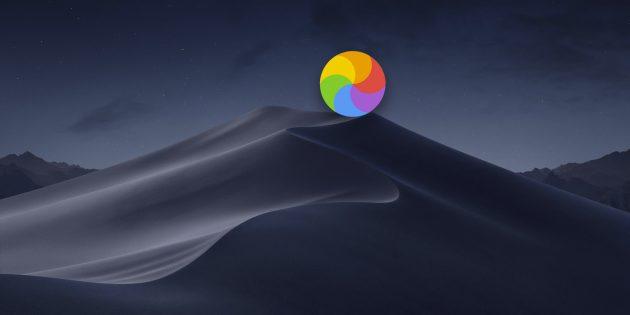 8 распространённых проблем с Mac и способы их решения