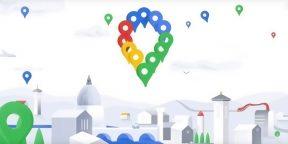 «Google Картам» 15 лет! Сервис получил 5 новых функций и другой логотип