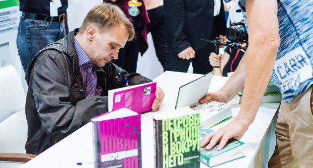 Алексей Сальников подписывает книги читателям