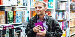 «Перечитайте рукопись, приготовьтесь к позору и шлите её редакторам»: интервью с писателем Алексеем Сальниковым