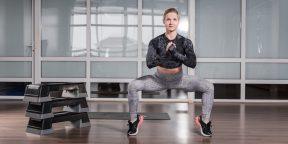 5 кругов ада: тренировка разгонит метаболизм и сделает вас сильнее