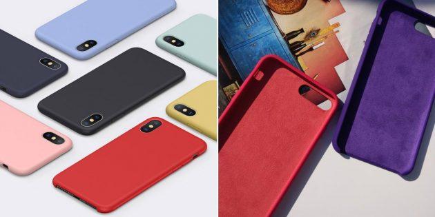 Цветной чехол для iPhone
