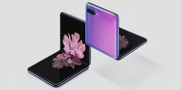 Samsung Galaxy Z Flip со складным экраном