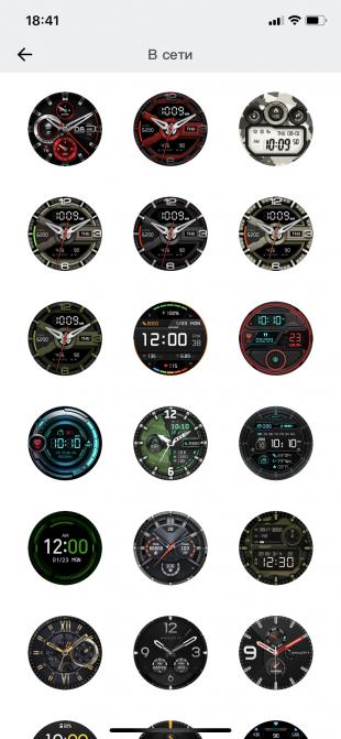 Часы Amazfit T-Rex: 30вариантов циферблата