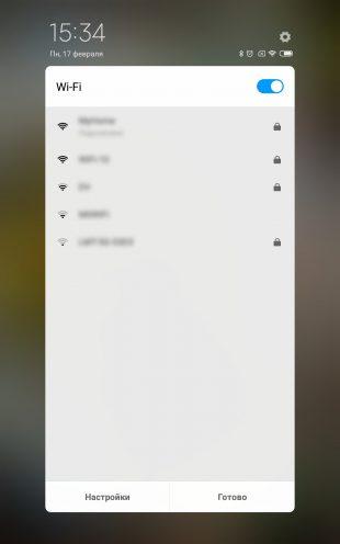 Что делать, если ютуб не работает на смартфоне: Подключитесь к другой беспроводной сети