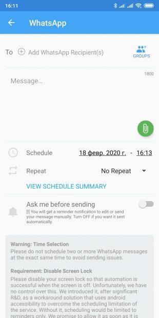 SKEDit Scheduling App