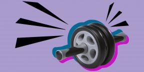 Как заниматься с роликом для пресса и не повредить спину