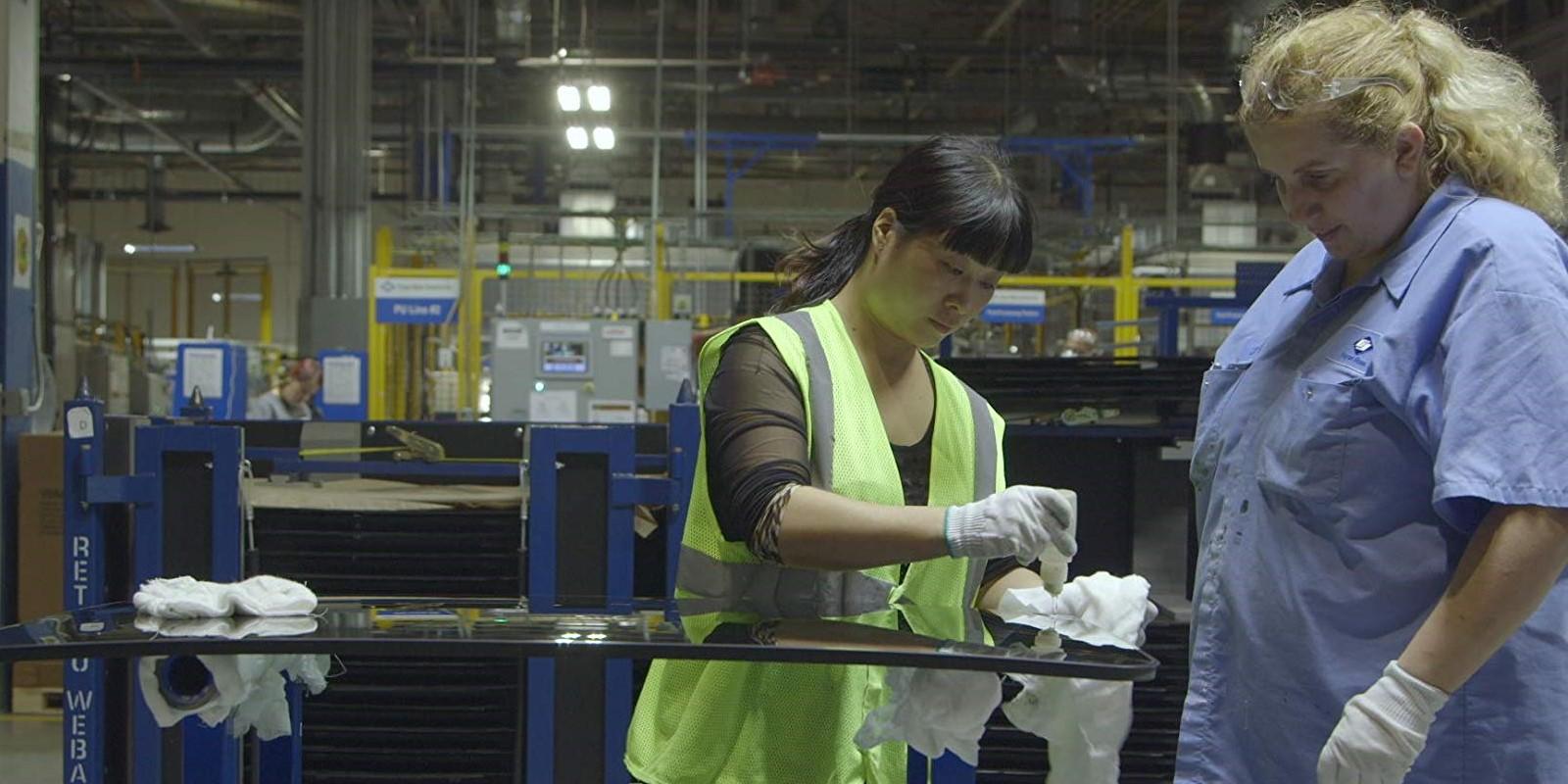 Американская фабрика