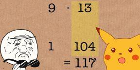 Британский телеведущий рассказал о необычном «русском» способе умножения чисел
