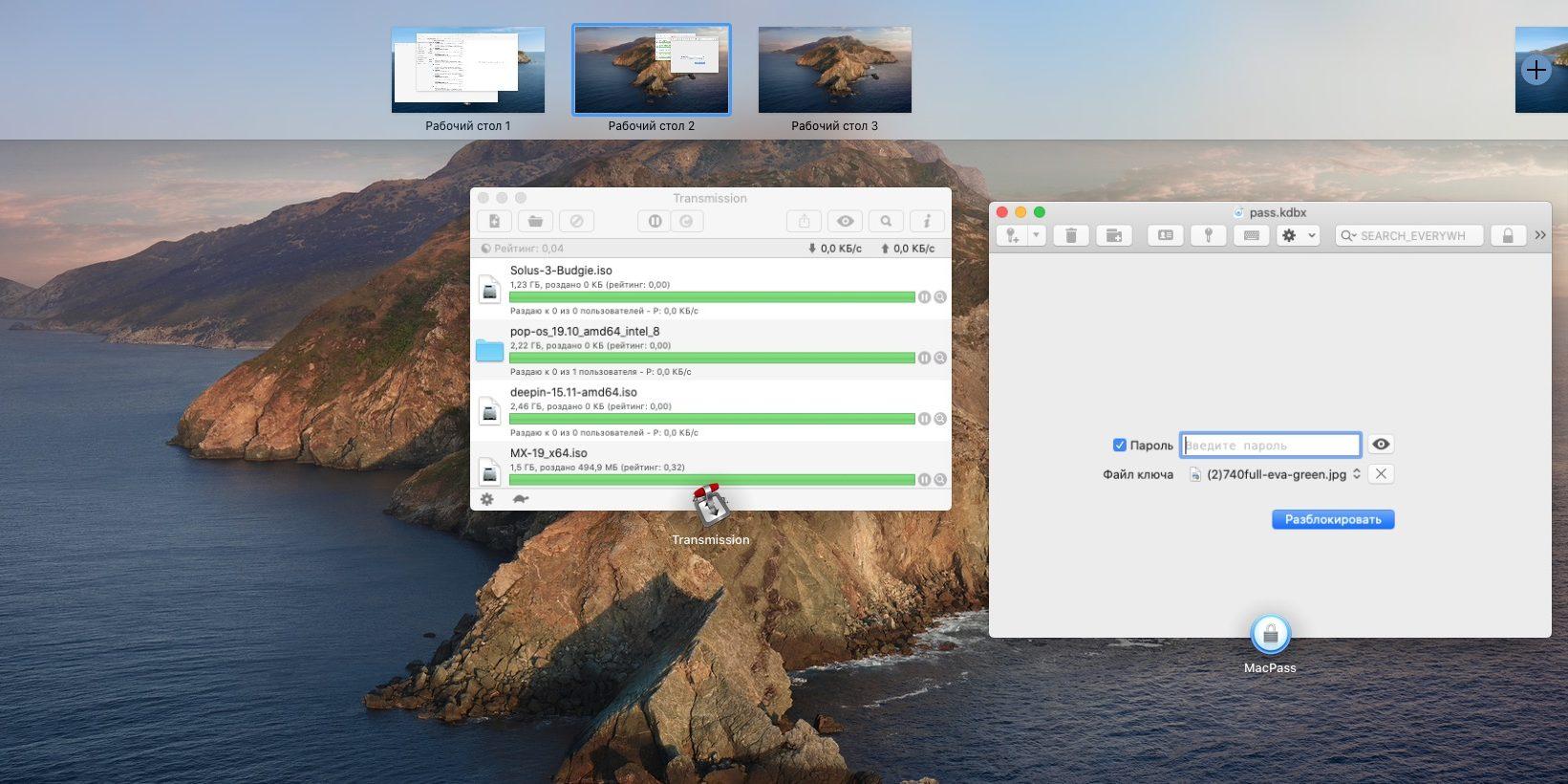 как настроить Mac