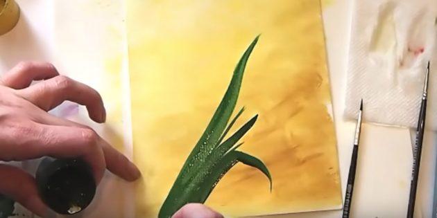 Изобразите нижние листья