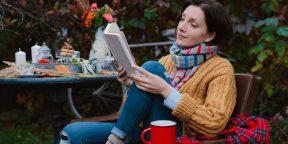 10 биохаков, которые помогут раскрыть ваш потенциал и изменить жизнь к лучшему