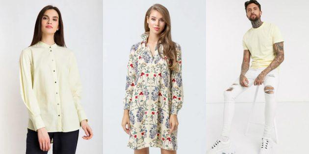 Модные цвета — 2020: солнечный свет