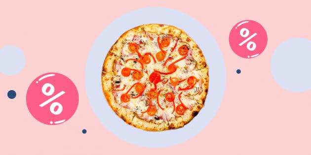 Промокоды дня: скидка 35% на всё меню в Domino's Pizza