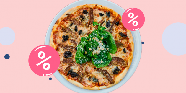 Промокоды дня: скидка 35% на всё в Domino's Pizza