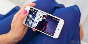 5 причин, почему смотреть фильмы на смартфоне глупо