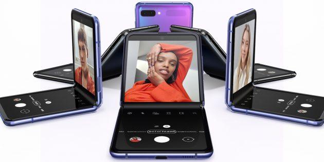 Galaxy Z Flip представлен официально