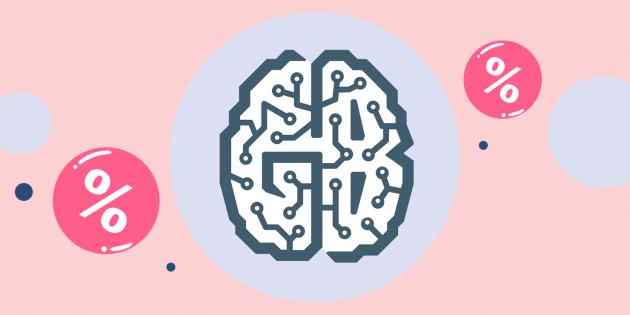 Промокоды дня: скидка 15% на все обучающие программы в GeekBrains