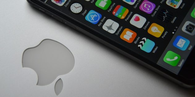Фейк или нет? В Сети обсуждают первое видео с iPhone 9
