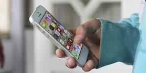 Apple запатентовала полностью стеклянный iPhone