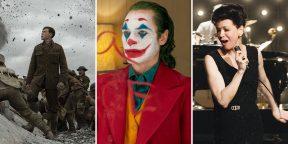 Объявлены победители BAFTA — «британского Оскара»