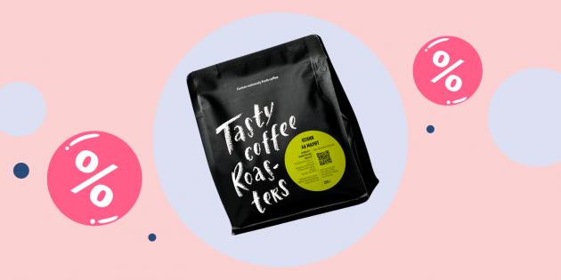 Промокоды дня: скидка 10% на весь чай и кофе в Tasty Coffe