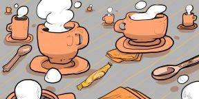 Загадка с подвохом: какая чашка наполнится кофе первой?