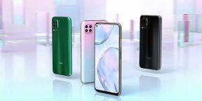 Huawei представила P40 Lite — первый смартфон в топовой линейке 2020 года