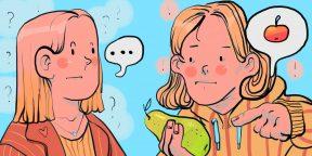 Почему любимый человек говорит одно, а делает другое